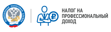 ФНС России